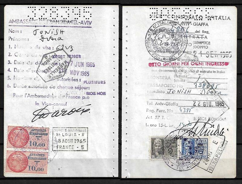 JUDAICA ISRAEL PASSPORT PAGE. CONSULAR STAMPS VISAS FRANCE, ITALY. 1965