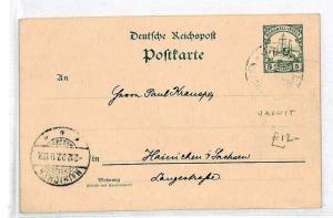 Marshall Islands Postal Stationery Postcard {samwells-covers}CU40