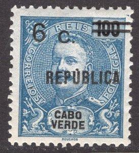 CAPE VERDE SCOTT 200