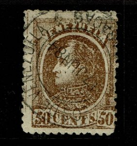 Venezuela SC# 40, Used, minor bending - S10962