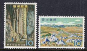 Japan 664-665 MNH VF