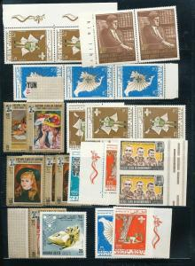 Seiyun Quaiti Art Imperf Perf Scouts MNH (Apx 45+Stamps) (KR 987