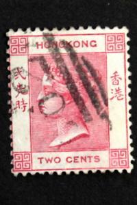 Hong Kong Sc# 36a Used Great Cancel 1882 2c QV w Crown & CA wmk.