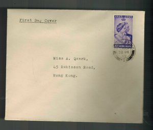 1948 Hong Kong First Day Cover FDC Silver Wedding Queen Elizabeth 2 QEII # 178