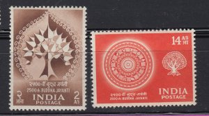 J28330 1956 india set mlh #272-3 designs