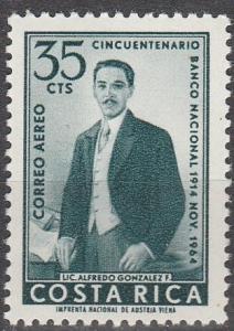 Costa Rica #C399  MNH  (S5938L)