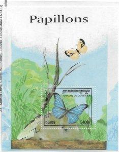 1998   CAMBODIA  -  SG.  MS 1805  -  BUTTERFLIES   -  MNH