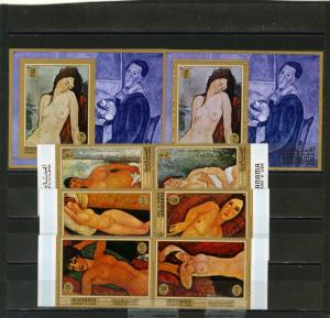 MANAMA 1971 PAINTINGS BY MODIGLIANI/NUDES SET OF 6 STAMPS & 2 S/S MNH