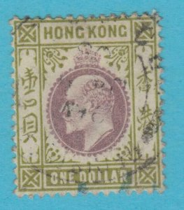 HONG KONG 103 USED NO FAULTS VERY  FINE !