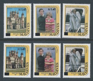Maldive Islands #1050-5 NH Diana Birthday & Royal Baby Issues Surcharged