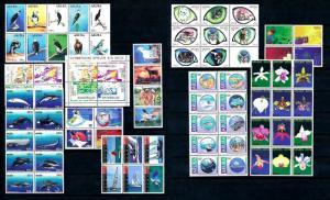 Aruba 2012 Complete Year Set  MNH