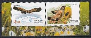 Tajikistan 2015 Birds of Asia 2 MNH stamps