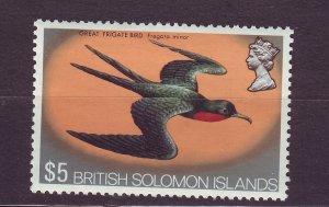 J23742 JLstamps 1972-3 solomos islands hv of set mlh #247 bird