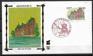 1982 Japan Sc1470 Architecture: Former Kyoto Branch of Bank of Japan FDC