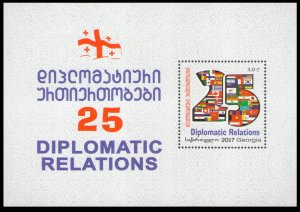 2018 Georgia 697/B75 25th anniversary of diplomatic relations
