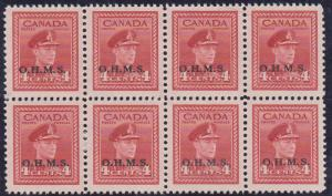 Canada - #O4 mint 1949 4c KGVI Block of 8 VF-NH