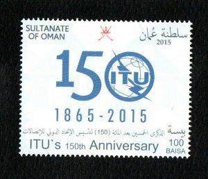 2015- Oman- The 150th Anniversary of the ITU - International Telecommunications
