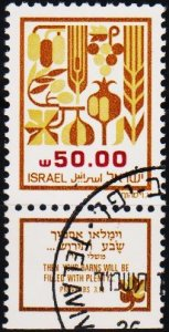 Israel. 1982 50s S.G.850 Fine Used