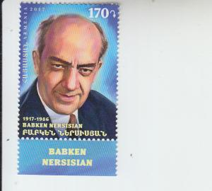 2018 Armenia Babken Nersisian Actor (Scott NA) MNH