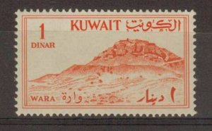 V.RARE KUWAIT 1961 WARA HILLS 01 DINAR STAMP CAT VALUE USD 50.00 MNH V.RARE