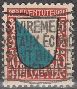 Switzerland #B16 F-VF Used CV $12.50 (D1826)