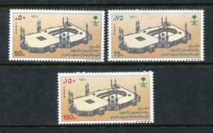 Saudi Arabia 1106-1108, MNH, Holy Mosque Expansion 1989. x27253