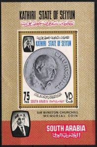 {AS005} ADEN / Seiyun 1967 W. Churchill S/S MNH** Mi: Bl.5 15,00 Eur.