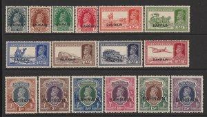 BAHRAIN : 1938 KGVI set 3p-25R. SG 20-37 cat £1000. Rare MNH **.