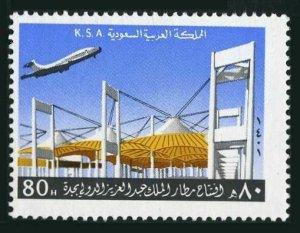 Saudi Arabia 819,MNH.Michel 696. Jedda airport opening,1981.Plane.