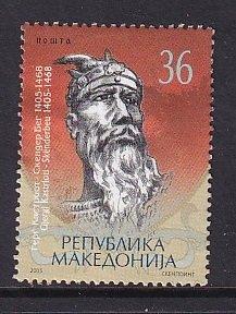 Macedonia    #330   used   2005   Skanderberg