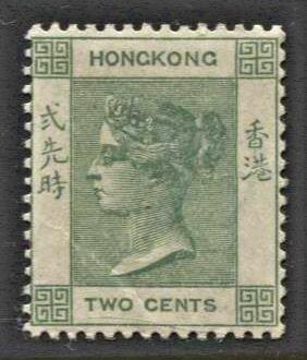 STAMP STATION PERTH Hong Kong #37 QV Definitive  MVLH Wmk.2 -1882-1902-CV$28.00
