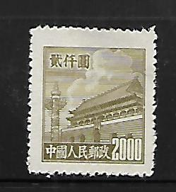 PEOPLE'S REPUBLIC OF CHINA, 71, MINT HINGED ,GATE OF HEAVENLY PEACE