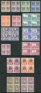 Burma SG51/63 1946 Set of 15 in U/M Blocks of Four
