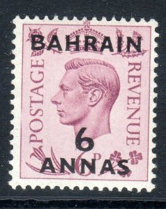 BAHRAIN--1948-49    SG 57      6a on 6d   mnh um