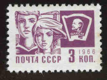 Russia Scott 3259 MNH**  1966 inscribed stamp