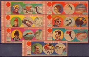 Equatorial Guinea 1972 Mi#A27/A33 SAPPORO OLYMPICS Set (7) IMPERFORATED MNH