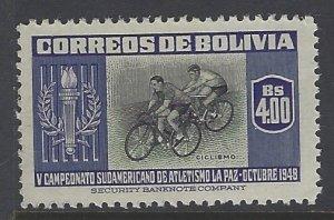 Bolivia, Scott #358; 4b Cycling, MH