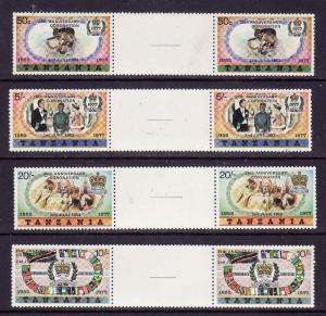 Tanzania-Sc#87-90-unused NH gutter pairs-QEII-Coronation 25th anniversary-1977-