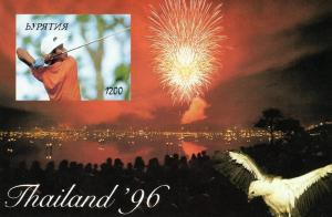 Buratia 1996  Golf Tiger Woods/Birds/Thailand'96 S/S Imperforated MNH