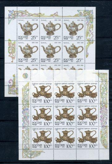 Russia 6145,6137 Complete sheet