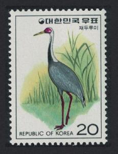Korea Japanese White-naped Crane Bird 1st series 1976 MNH SG#1223