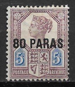 1885 British Office in Turkish Empire Sc5  80p surcharged 5d Victoria MHR
