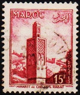 Morocco(French). 1955 15f S.G.457 Fine Used
