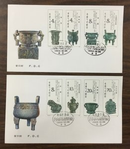 CHINA PRC, #1824-1831, 1982 set of 8 on 2 unaddressed First Day Covers. (BJS)
