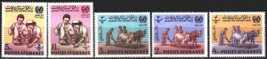 Afghanistan. 1964. 870a-74a from the series. UN Day, Agriculture. MNH.