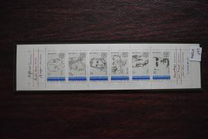 FRANCE  B633A  MNH   COMPLETE BOOKLET