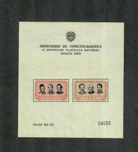 Colombia Sc#c278a M/H/VF, S/S, Cv. $30