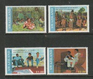 Swaziland 1991 5th Anniv Coronation UM/MNH SG 588/91