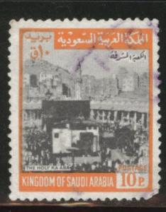Saudi Arabia Scott 526a used 10p 1974 stamp