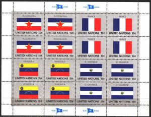 UN New York. 1980. Sheet 356-59. Flags of Yugoslavia, France, Venezuela, El S...